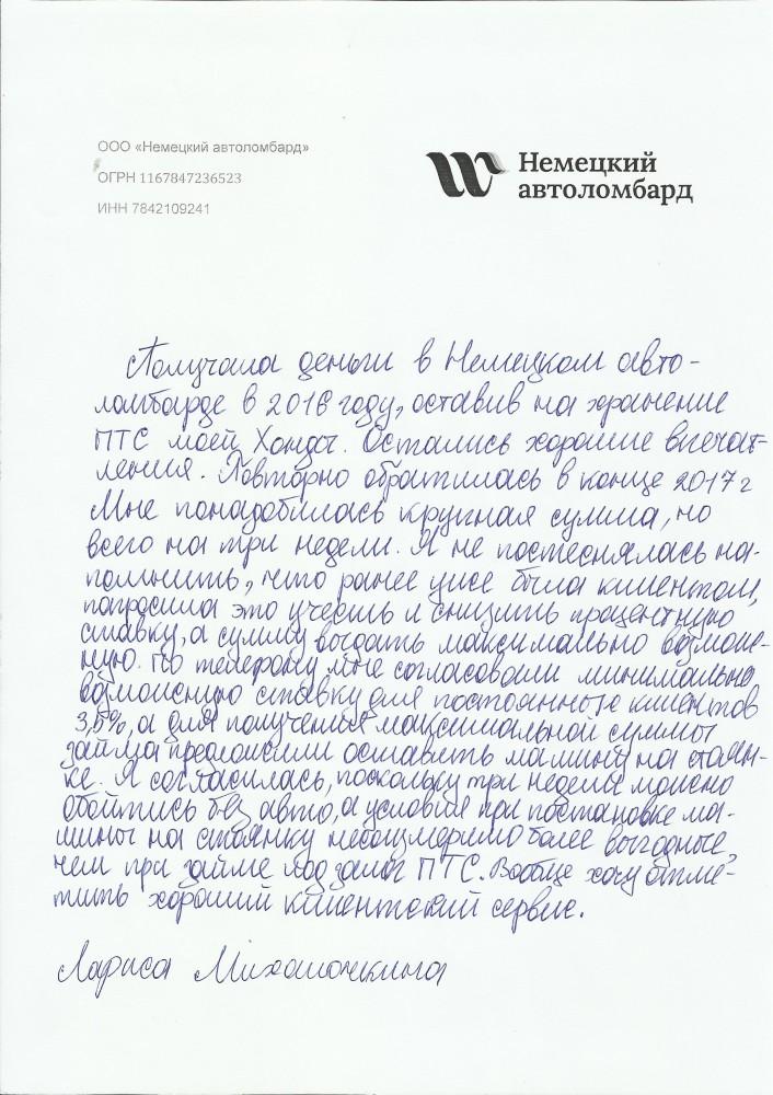 ленина 159 барнаул хоум кредит